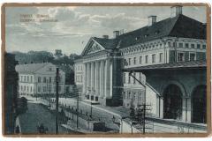 Tartu-Ülikool